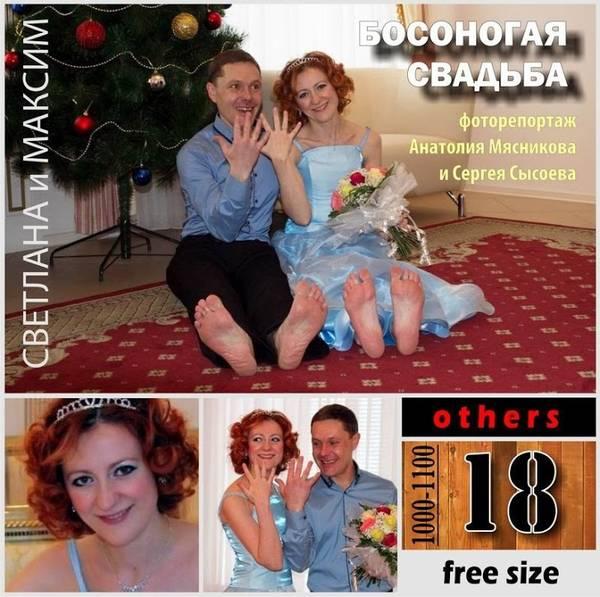 http://s9.uploads.ru/t/NrVSf.jpg