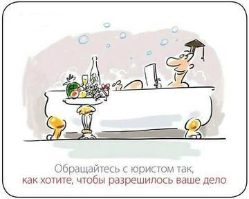 http://s9.uploads.ru/t/NtIvn.jpg