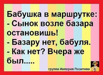 http://s9.uploads.ru/t/NtWAi.jpg