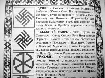 http://s9.uploads.ru/t/NuhJR.jpg