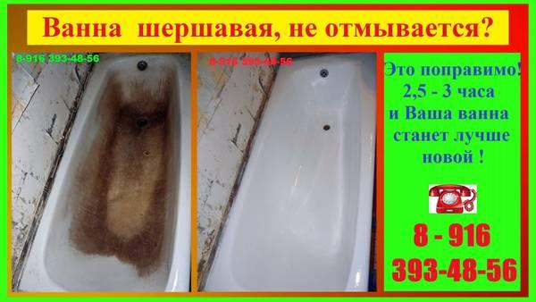 http://s9.uploads.ru/t/Nw7Bm.jpg