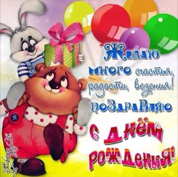 http://s9.uploads.ru/t/NwKeG.jpg
