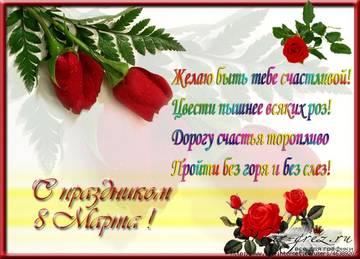 http://s9.uploads.ru/t/Nxw8f.jpg