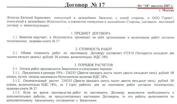 http://s9.uploads.ru/t/O0wM2.jpg