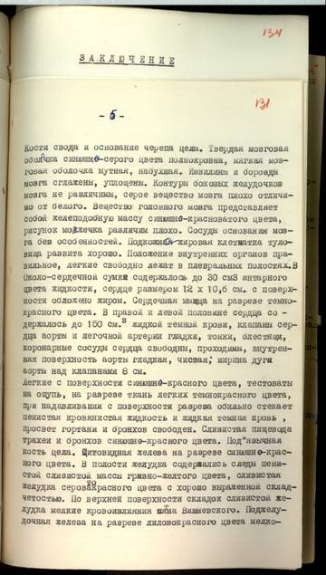 http://s9.uploads.ru/t/O2cLd.jpg