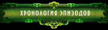 http://s9.uploads.ru/t/O3Rxl.png