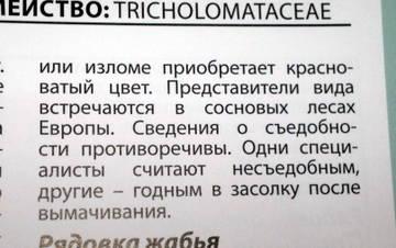 http://s9.uploads.ru/t/O4Pbi.jpg