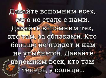 http://s9.uploads.ru/t/O9X5U.jpg