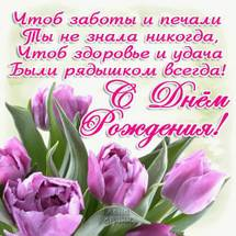 http://s9.uploads.ru/t/OCHL6.jpg
