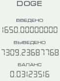 http://s9.uploads.ru/t/ODAod.jpg