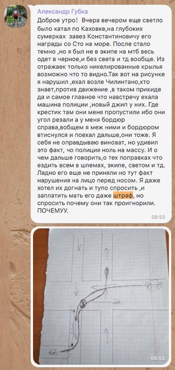 http://s9.uploads.ru/t/OH2lI.png