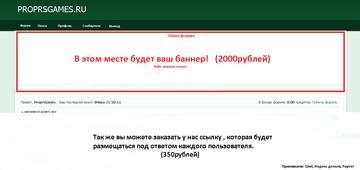 http://s9.uploads.ru/t/OJVLm.png