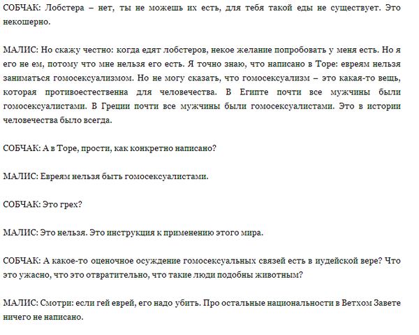 http://s9.uploads.ru/t/OKhm4.png