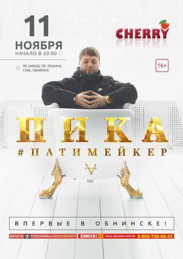 http://s9.uploads.ru/t/OLoGI.jpg