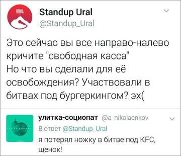 http://s9.uploads.ru/t/OPb16.jpg