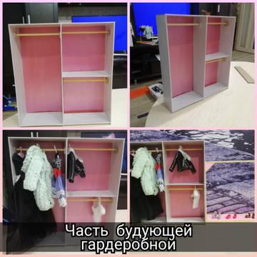 http://s9.uploads.ru/t/ORNI0.jpg