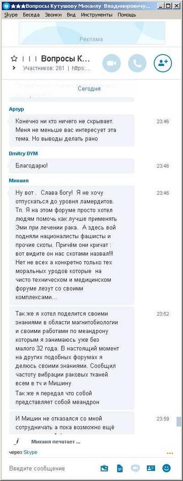http://s9.uploads.ru/t/OS9vI.jpg