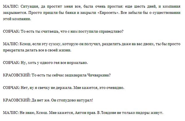 http://s9.uploads.ru/t/OTRdJ.png