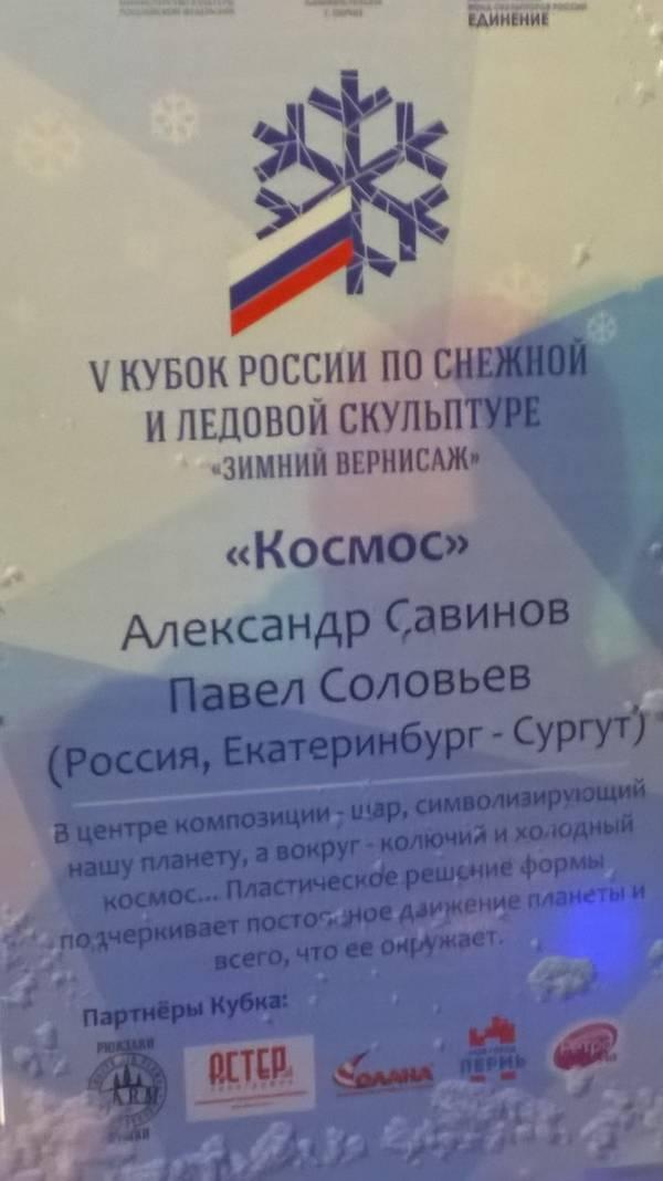 http://s9.uploads.ru/t/OU0g9.jpg