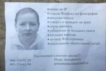 http://s9.uploads.ru/t/OU4wS.jpg