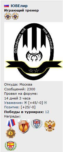 http://s9.uploads.ru/t/OWsZi.jpg