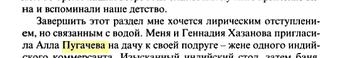http://s9.uploads.ru/t/OXzMF.png