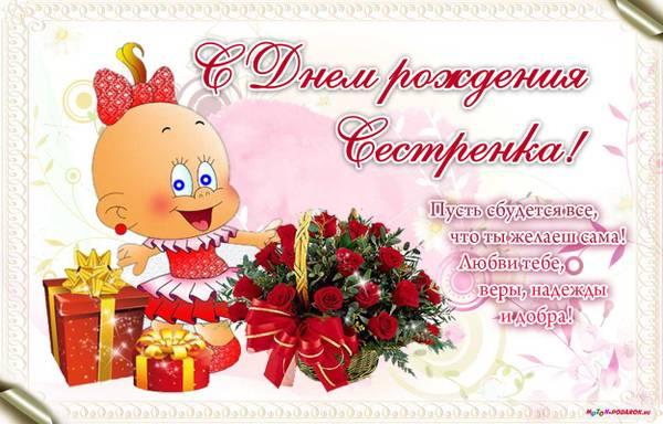 http://s9.uploads.ru/t/OY74M.jpg