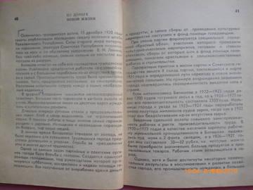 http://s9.uploads.ru/t/OZCir.jpg