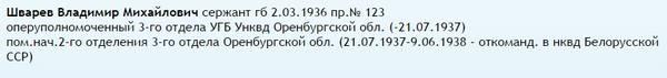 http://s9.uploads.ru/t/ObEGa.jpg