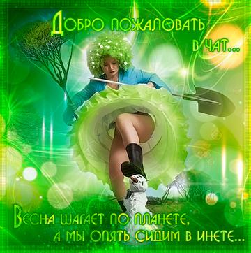 http://s9.uploads.ru/t/OcrXd.png