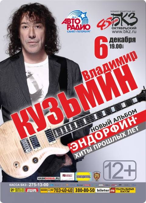 http://s9.uploads.ru/t/OeBlV.jpg