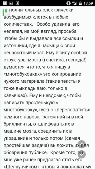 http://s9.uploads.ru/t/OeSoU.png