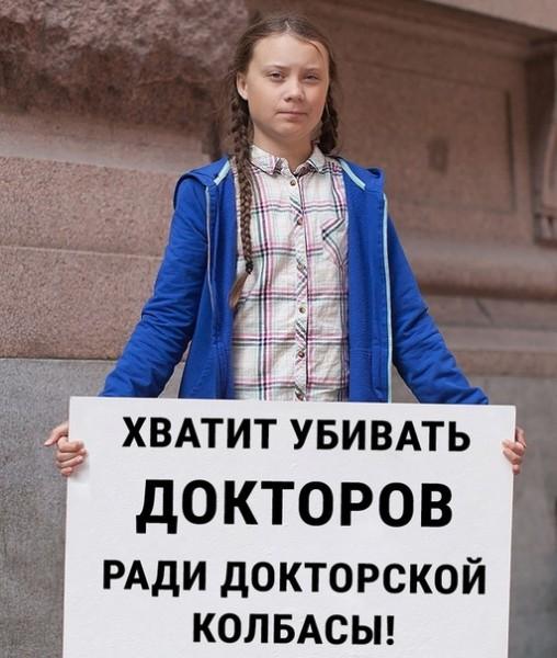 http://s9.uploads.ru/t/Og7Wf.jpg
