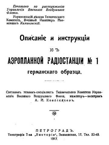 http://s9.uploads.ru/t/OpE3b.jpg