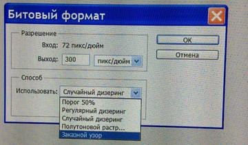 http://s9.uploads.ru/t/Outir.jpg