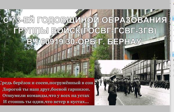 http://s9.uploads.ru/t/Ov0c3.png