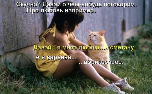 http://s9.uploads.ru/t/Ov2ap.jpg