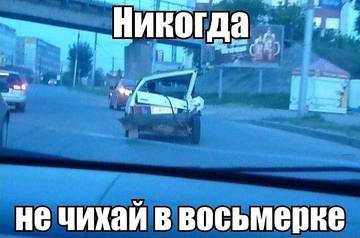 http://s9.uploads.ru/t/OvJG1.jpg