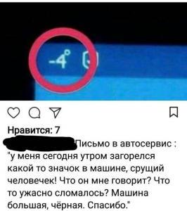 http://s9.uploads.ru/t/OvZ8C.jpg