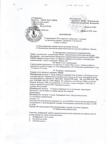 http://s9.uploads.ru/t/OwVBA.jpg