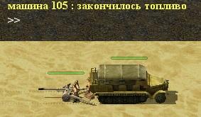 http://s9.uploads.ru/t/OxGjN.jpg