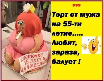 http://s9.uploads.ru/t/OxWIa.jpg