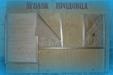 http://s9.uploads.ru/t/P4eJr.jpg