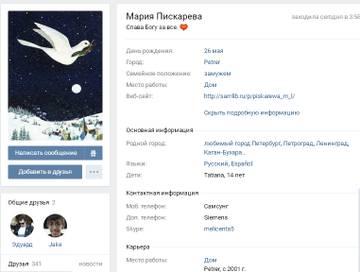 http://s9.uploads.ru/t/P5EOj.jpg