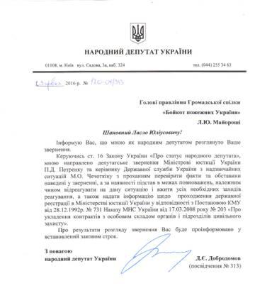 http://s9.uploads.ru/t/P8lRz.jpg