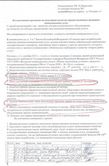 http://s9.uploads.ru/t/P9a85.jpg