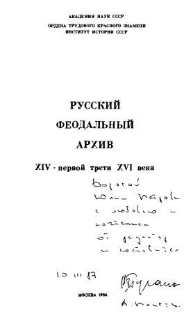 http://s9.uploads.ru/t/PBjmV.jpg