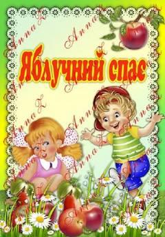 http://s9.uploads.ru/t/PCnyS.jpg