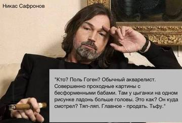 http://s9.uploads.ru/t/PE87o.jpg