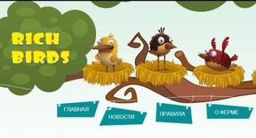 http://s9.uploads.ru/t/PMxct.jpg